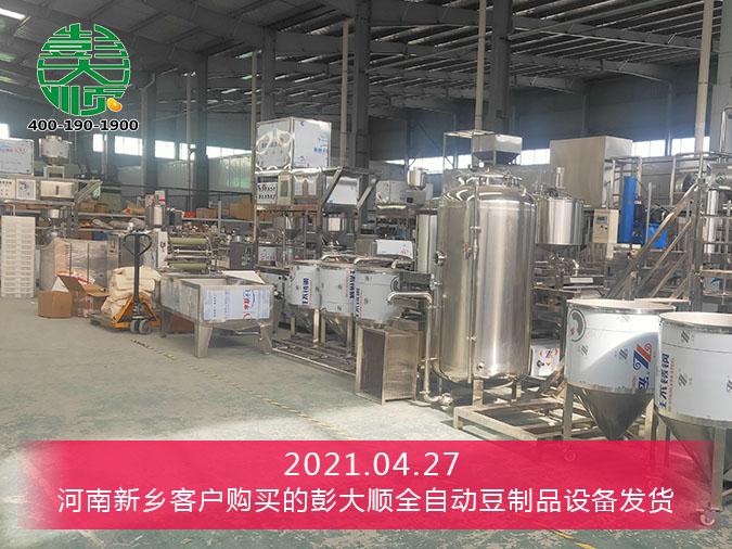 河南新乡小型豆腐皮机准备发货