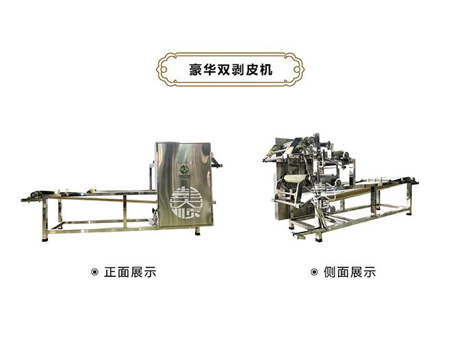 小型全自动干豆腐生产机