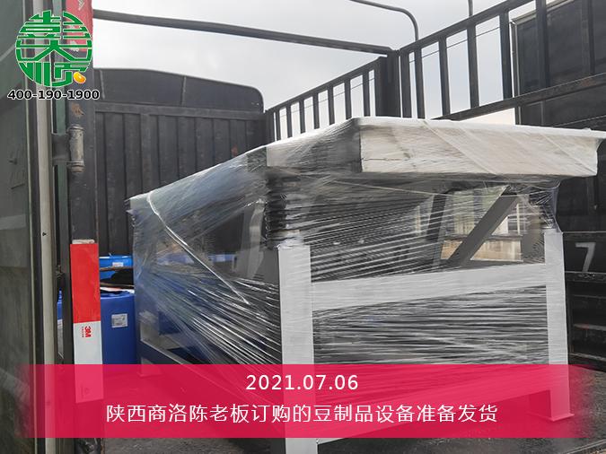 陕西陈老板订购的豆制品设备发货现场