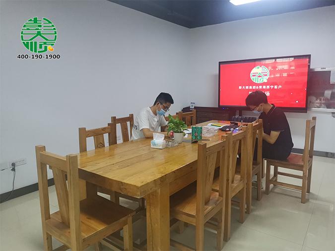 青海西宁客户与彭大顺达成合作协议
