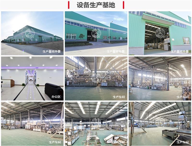 全自动豆腐皮机生产基地